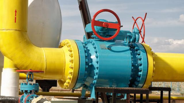 S?owacki operator sieci gazowniczej Eustream planuje zbudowanie transgranicznego gazoci?gu do Polski
